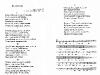 Псалом 038